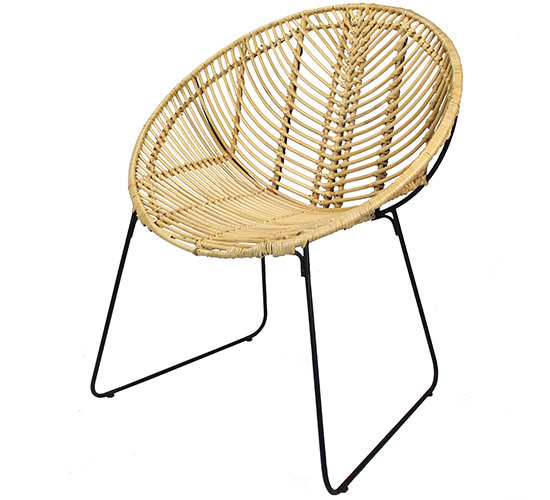 Sieto Lounge Chair