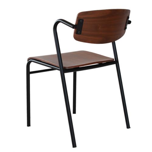 Forum Chair