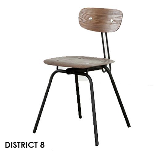Briggs School Chair